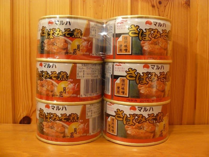[2]が投稿したマルハ さばみそ煮 缶詰の写真