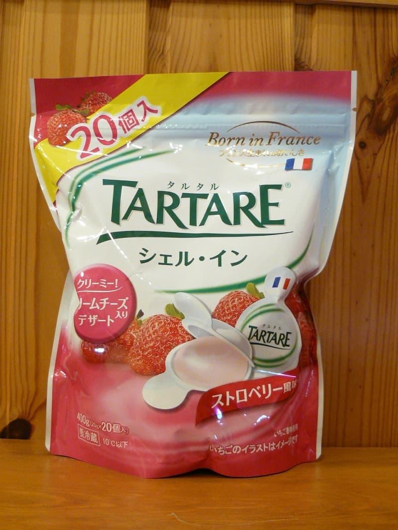[2]が投稿したTARTARE タルタル シェル・インの写真