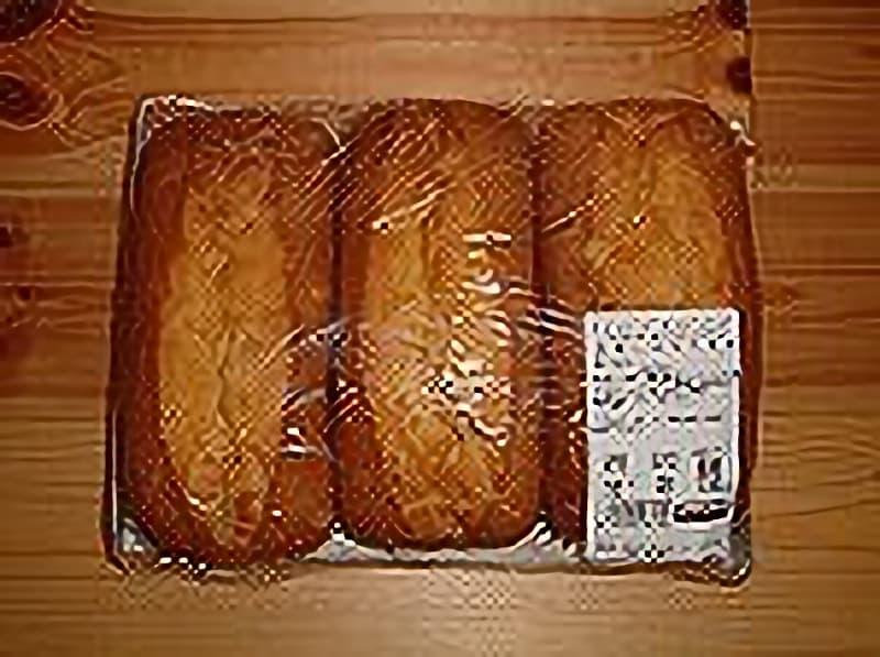 [2]が投稿したカークランド オレンジバターパウンドの写真