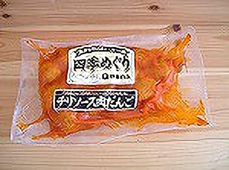 [2]が投稿した伊藤ハム チリソース肉だんごの写真