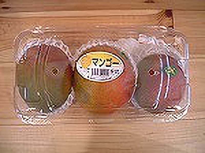[2]が投稿したIPM西本 アップルマンゴーの写真
