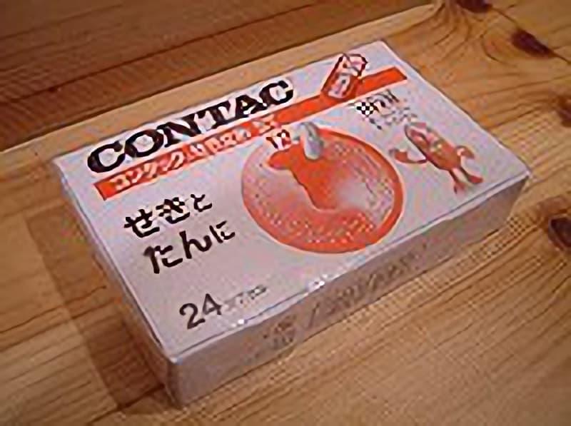 [2]が投稿したエーザイ CONTAC(コンタック) せき止め STの写真