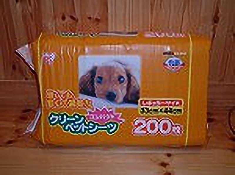 [2]が投稿したアイリスオーヤマ クリーンペットシーツ コンパクト レギュラーサイズの写真