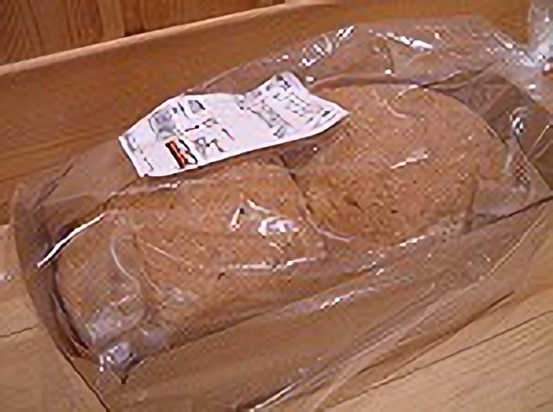 [2]が投稿したカークランド カークランド 穀粒ブレッドの写真