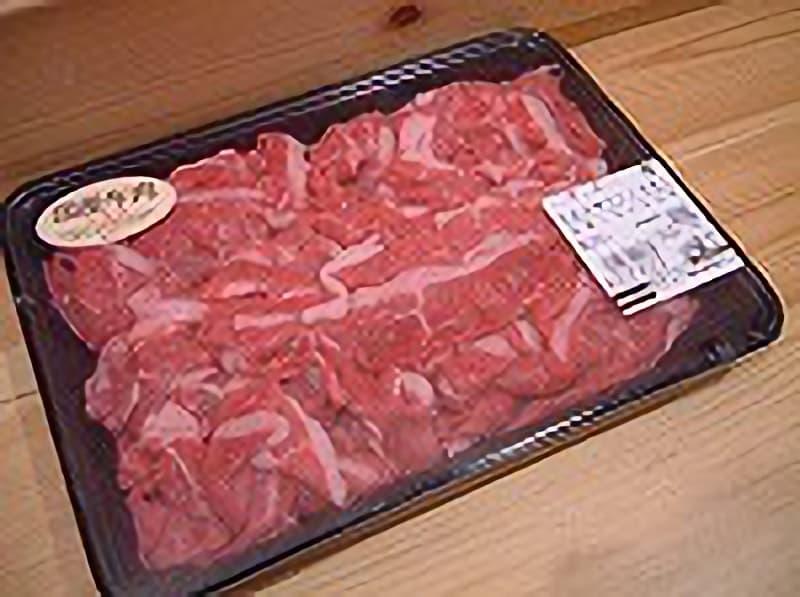 [2]が投稿したカークランド 国産交雑牛 F1 牛肉切り落とし(モモカタバラ)の写真