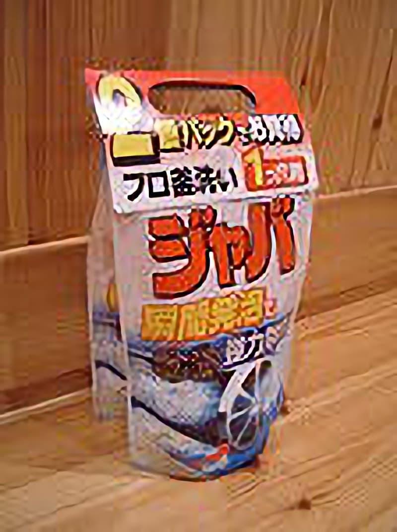 [2]が投稿したジョンソン フロ釜洗い ジャバ 1つ穴用の写真
