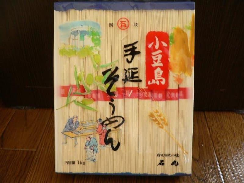 [2]が投稿した石丸製麺 小豆島手延そうめんの写真