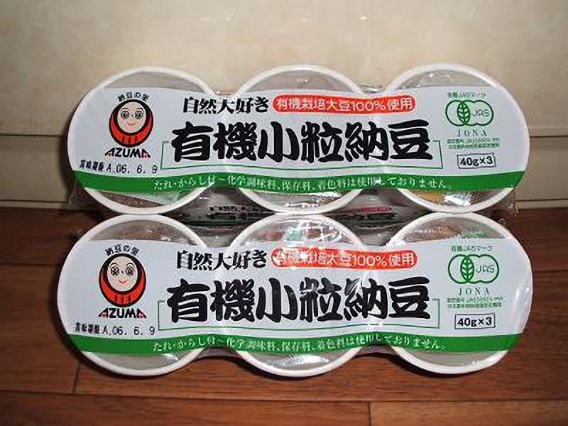 [2]が投稿したあづま食品 AZUMA有機小粒納豆の写真