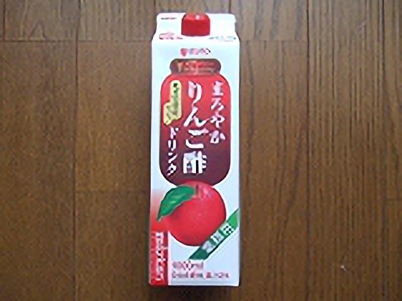 [2]が投稿したミツカン まろやかりんご酢ドリンクの写真