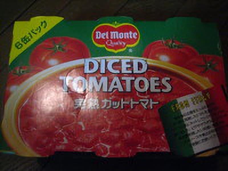 [2]が投稿したデルモンテ 完熟カットトマト 5缶パックの写真