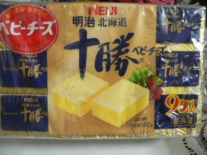 [2]が投稿した明治 十勝ベビーチーズの写真