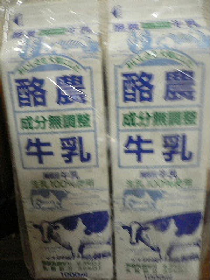 [2]が投稿したいかるが乳業 酪農牛乳成分無調整の写真