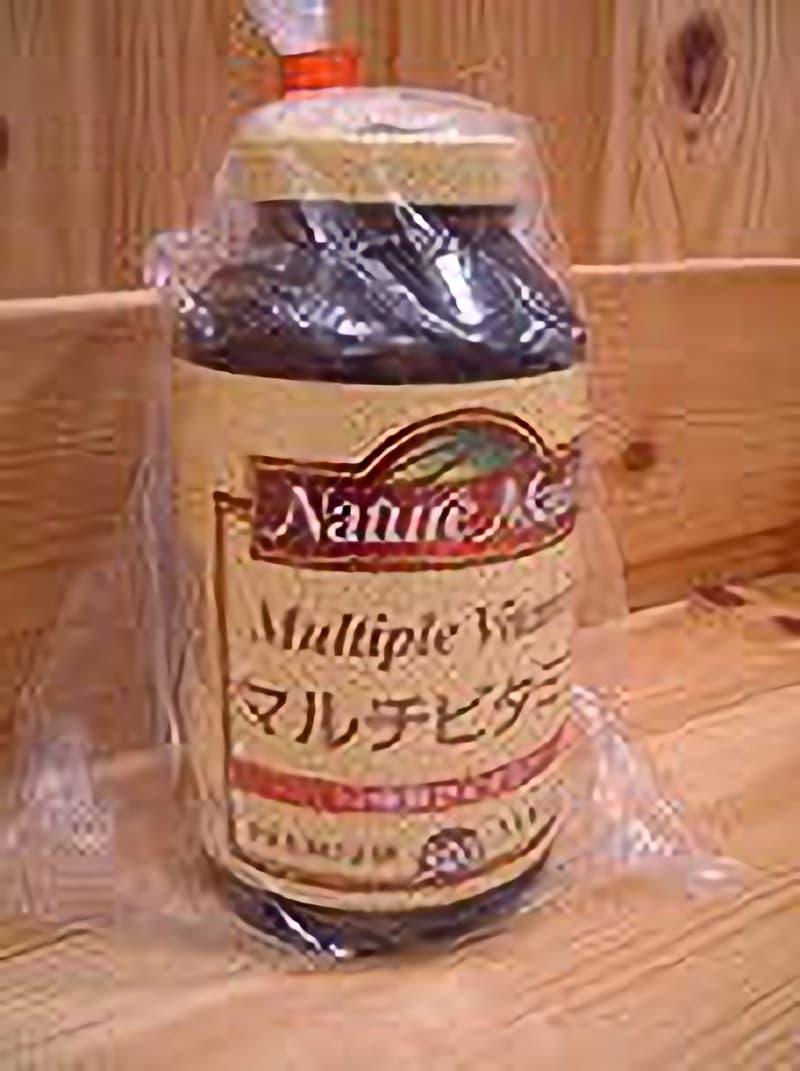 [2]が投稿したネイチャーメイド マルチビタミン 300錠の写真