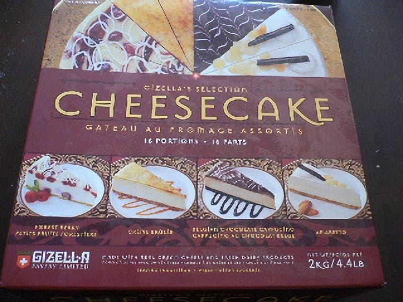 [2]が投稿したGIZELLA 冷凍アソートチーズケーキの写真
