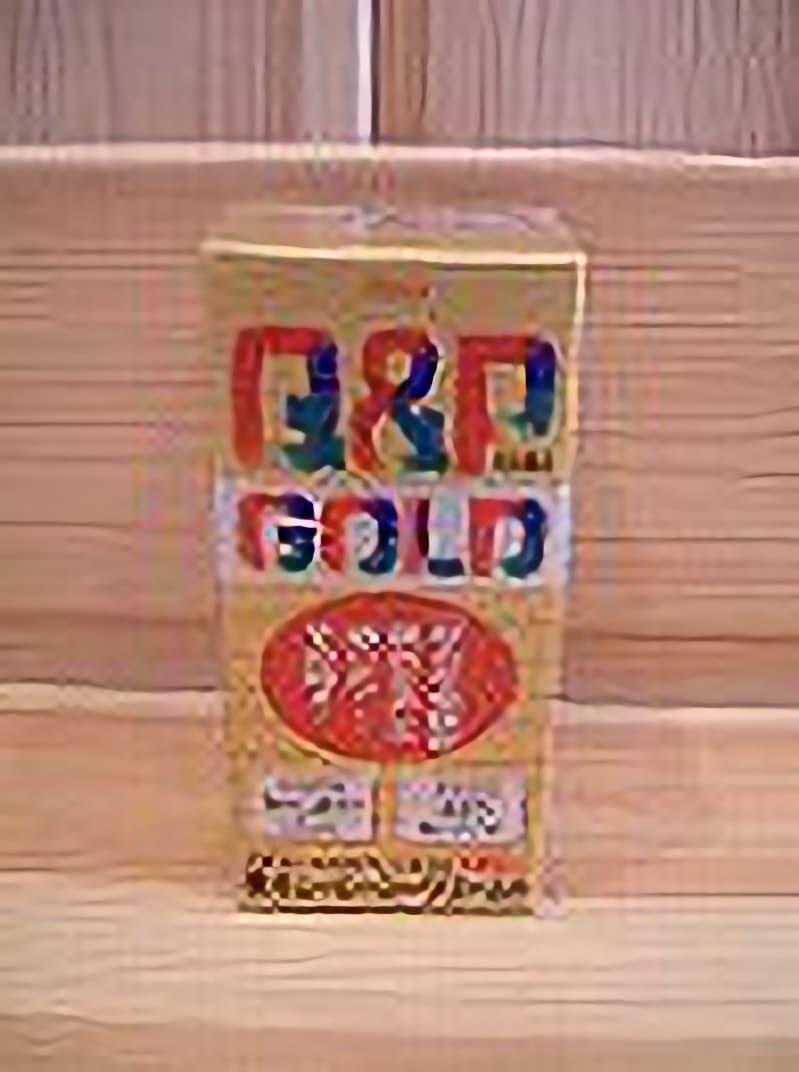 [2]が投稿したKOWA(興和) KOWA QPコーワゴールド 180錠の写真
