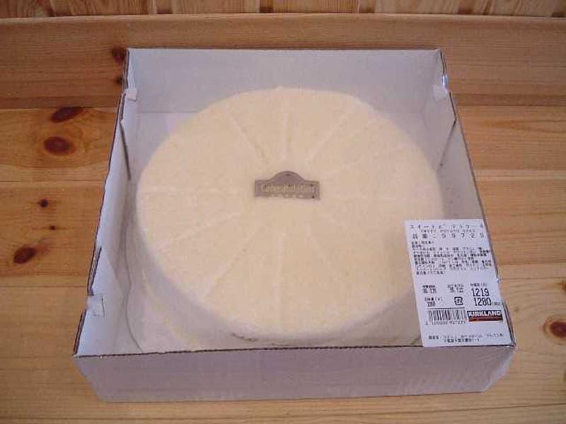 [2]が投稿したカークランド スイートポテトケーキの写真