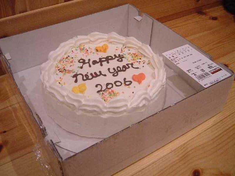 [7]が投稿したカークランド ニューイヤーケーキの写真