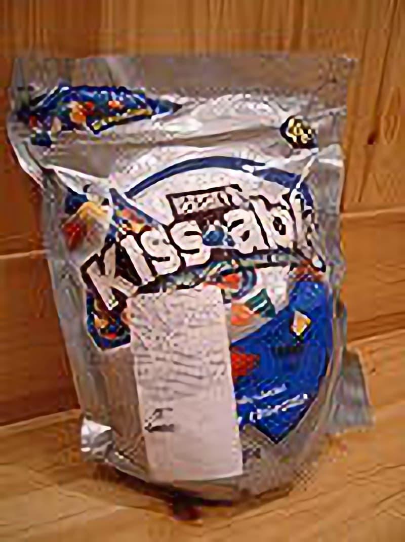 [2]が投稿したHERSHEYS(ハーシーズ) キッスアブル チョコレートの写真