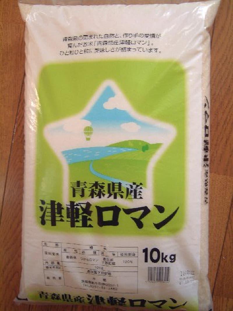 [2]が投稿した水穂 青森県産 津軽ロマン10kgの写真