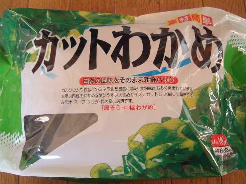 [2]が投稿した篠崎一雄商店 素材簡単 カットわかめの写真