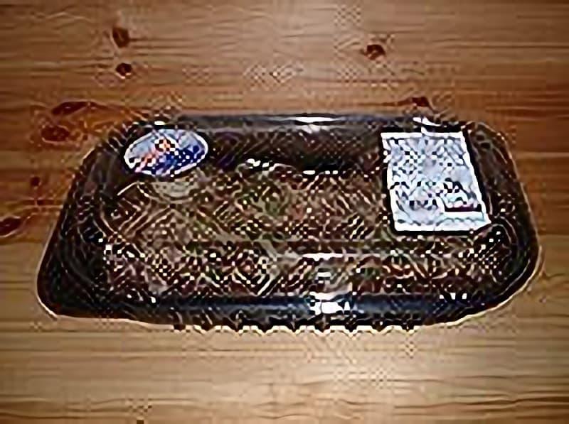 [5]が投稿したカークランド  プルコギビーフ 韓国風焼肉の写真