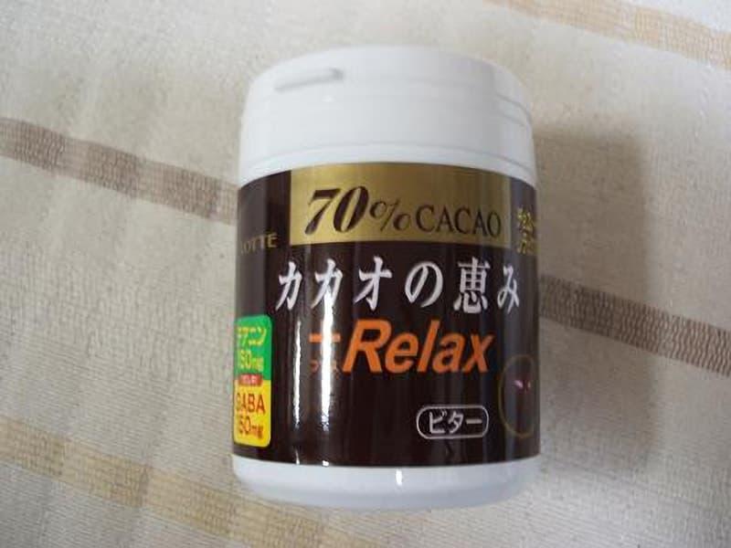[2]が投稿したロッテ カカオの恵み+Relaxの写真