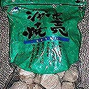 ホソヤコーポレーション ジャンボシュウマイ 冷凍