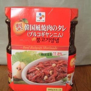 CJコープ プルコギヤンニム 韓国風焼肉のタレ