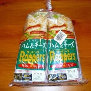 丸大食品 ラッパーズ ハム&チーズ