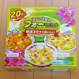 ひかり味噌 選べる3種類フォー Rice Noodle