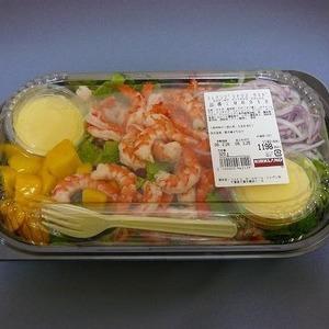 カークランド  シュリンプ シトラス サラダ