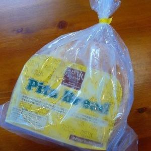 アダマ ピタブレッド ADAMA Pita Bread