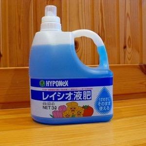 ハイポネックス レイシオ液肥