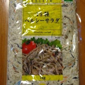キューピー MEC 15種ヘルシーサラダ