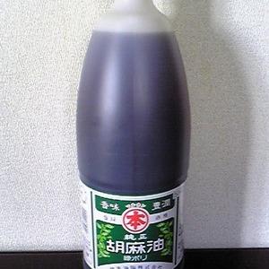 竹本油脂・純正胡麻油