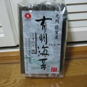 いのくち食品 有明海苔(きずのり焼)