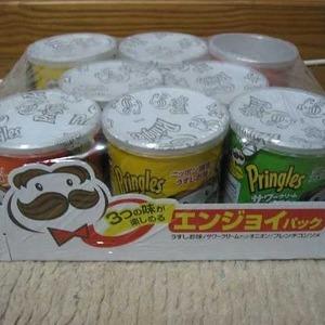 Pringles (エンジョイパック)