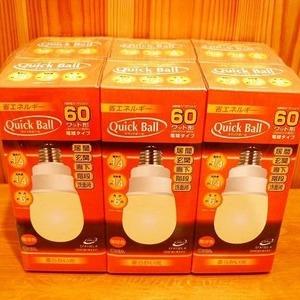 オーム電機 クイックボール 60W 電球タイプ