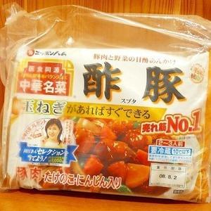 ニッポンハム 医食同源 中華名菜 酢豚