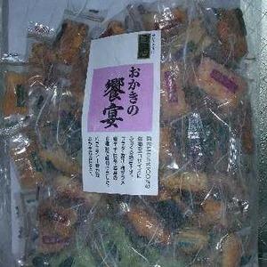 丸彦製菓 おかきの饗宴
