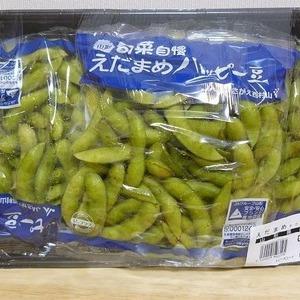 えだまめ ハッピー豆 (山形旬菜自慢)