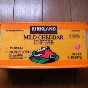 カークランド マイルドチェダーチーズ