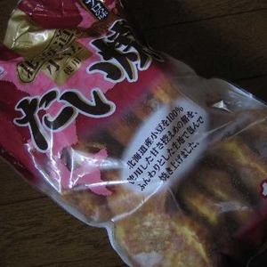 昭和 たい焼き 北海道小豆使用