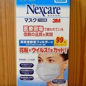 3M ネクスケア(Nexcare) TM マスク プロ仕様