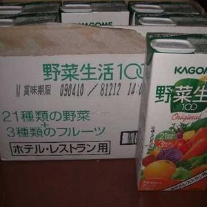 KAGOME 野菜生活100