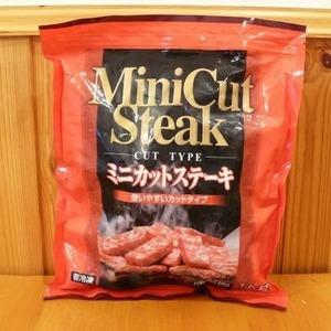 ニチロ畜産 ミニカットステーキ
