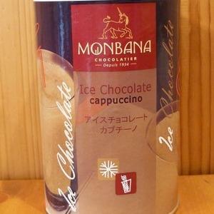 MONBANA アイスチョコレート カプチーノ