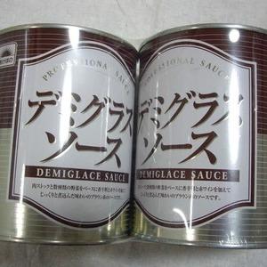 マルハニチロ食品 デミグラスソース