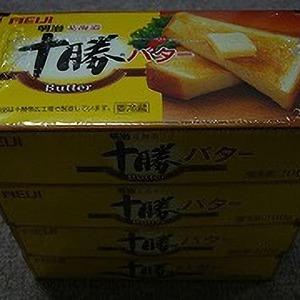 MEIJI(明治) 北海道バター