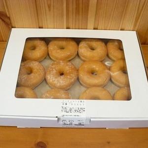 カークランド ドーナツ 12個入り